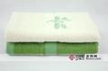 竹纤维面巾