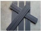 carbon steel covered electrode