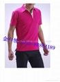 21世纪最流行的衬衣款式品牌t