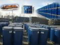 36-38Brix tomato paste packed in 200/220kg aseptic bag in steel drum 4