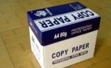 Letter Size 8.5x11 80GSM Copy Paper