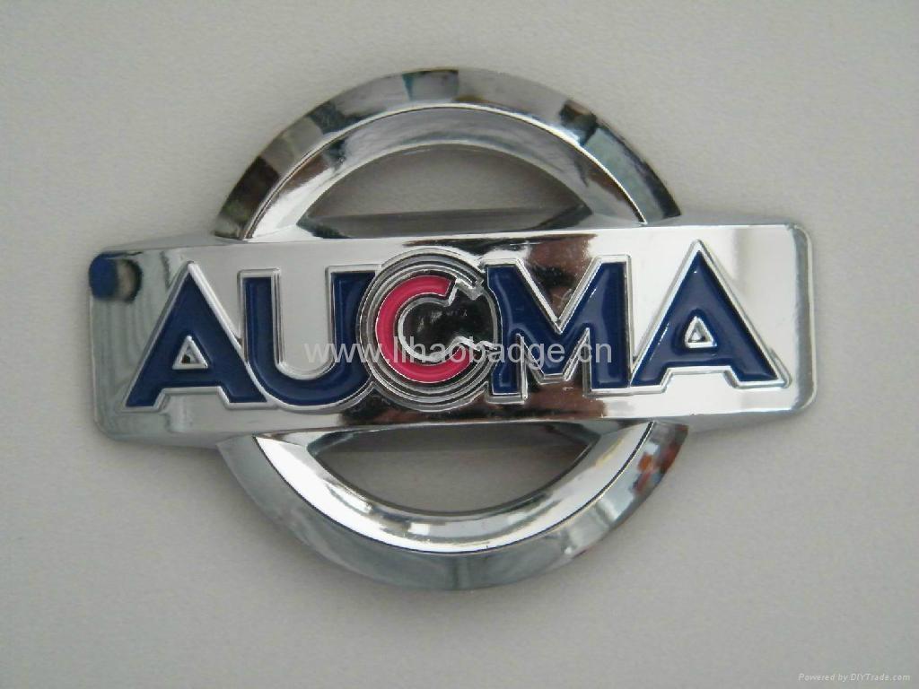 car emblem  2