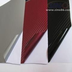 汽車碳纖紙