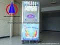 Ice cream machine  4
