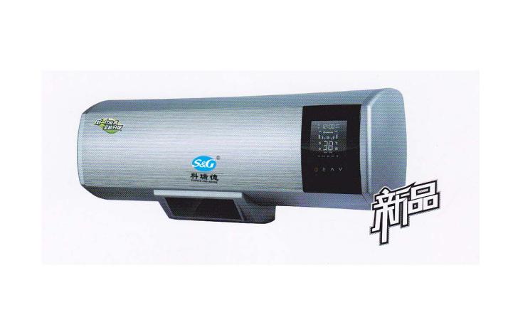 电热水器 2