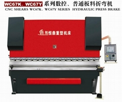 WC67Y-100T4000 HYDRAULIC PRESS BRAKE