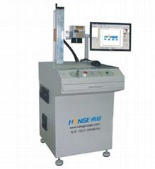 光纤激光打标机10W