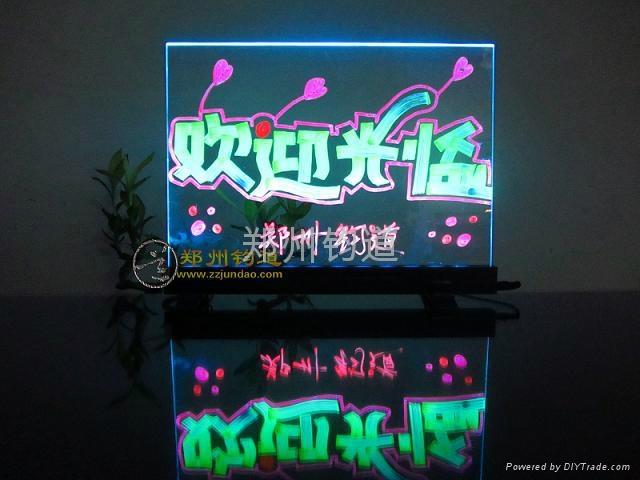 餐厅会员荧光板图案设计