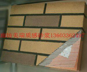 外墙瓷砖搭配效果图 使建筑外墙瓷砖的装饰效果,由 高清图片