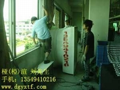 广东节能电镀专用风机