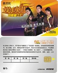 plastic IC card