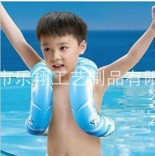 泳樂寶廠家 1