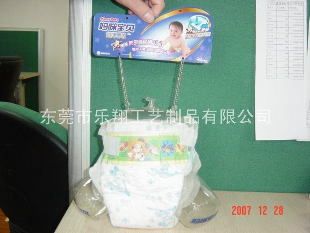 嬰儿紙尿褲充氣模型 1