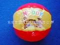 免費供樣充氣沙灘球 2