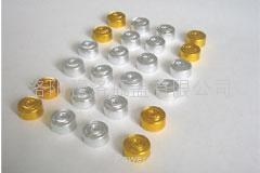 口服液铝塑盖 1