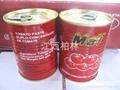 2200g Tomato paste/sauce 2