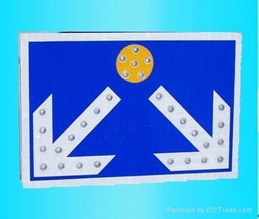 道路標識牌交通燈 1