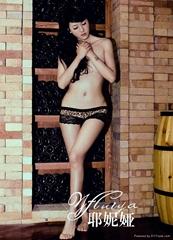 Black Leopard Fashion underpant
