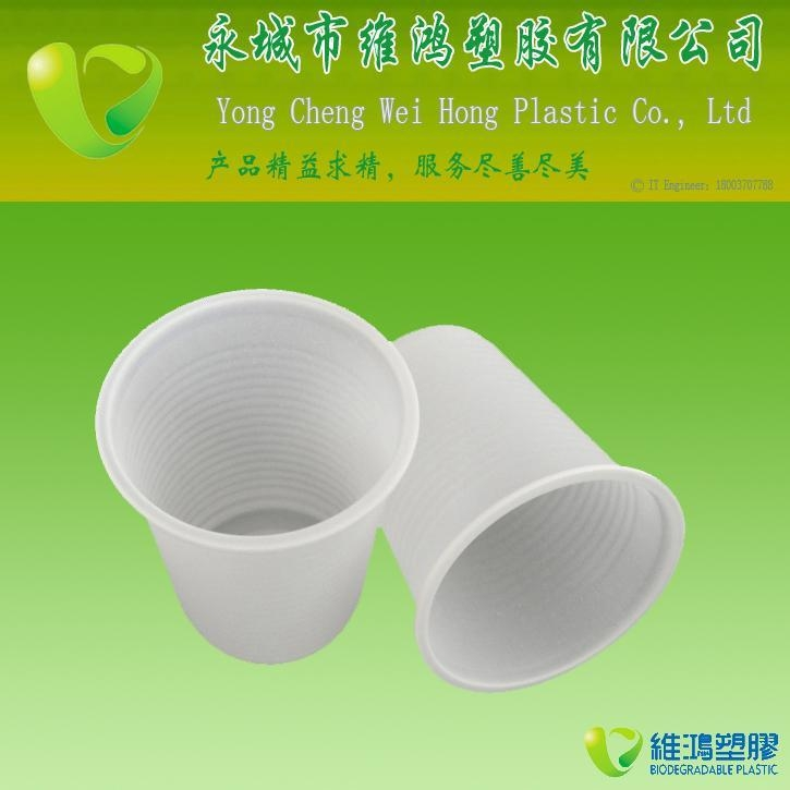 corn starch based biodegradable plastic cup wholesales