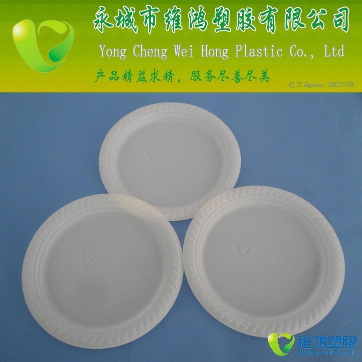 biodegradable plastic from potato starch Shows the steps involved in extracting starch from potatoes, followed by making plastic from the starch.