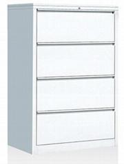 4-Draw Cabinet