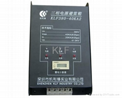 Three-Phase Power Lightning Protection Box(with counting device)