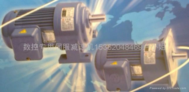 供應數控專用伺服減速機  5