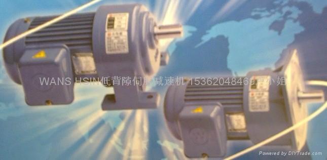 供應臺灣WANS HSIN低背隙伺服減速機  1