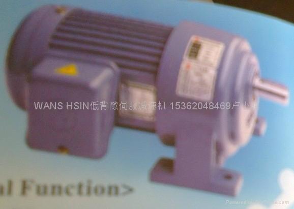 供應臺灣WANS HSIN低背隙伺服減速機  5