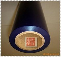 韓國10g低粘藍色保護膜