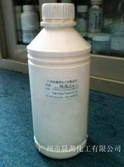 辅酶Q10(强抗氧化剂)