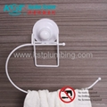 Towel Ring or Paper Roll Holder with Suction Hook