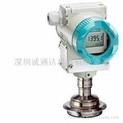 特價銷售西門子7MF壓力變送器