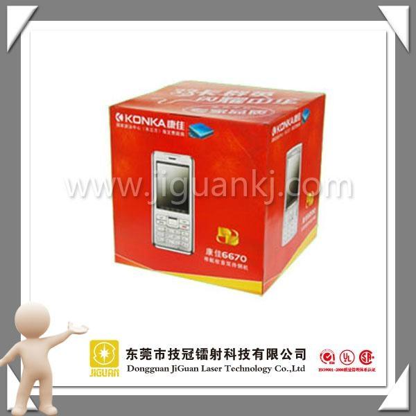 東莞彩色紙盒印刷 3