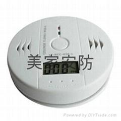 一氧化碳报警器 JA-268