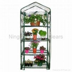Lounger Mini Greenhouse LG5303