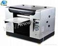 彩色印刷機 1