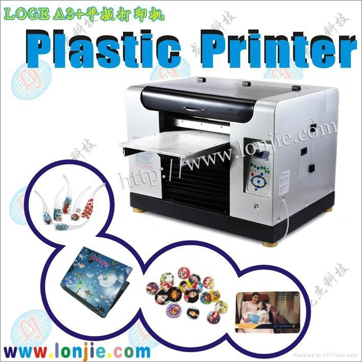彩色印刷機 2
