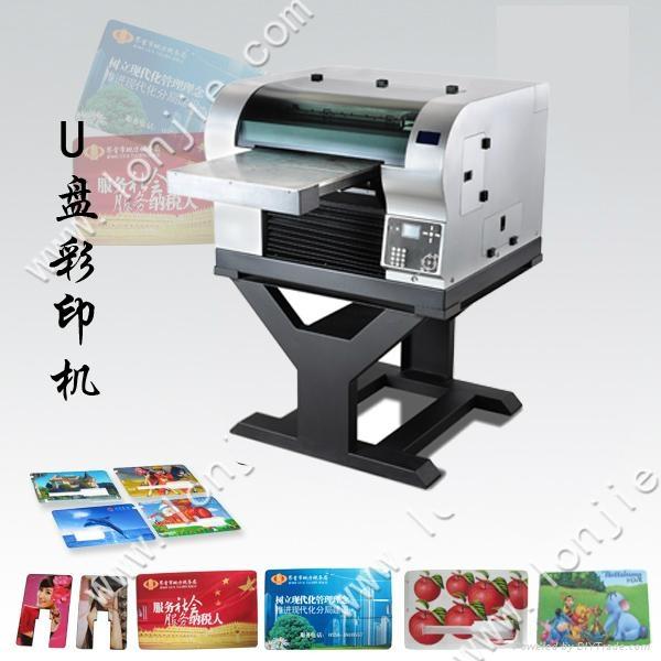 印刷機(賣一送一) 1