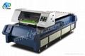 高质量的数码印刷机设备