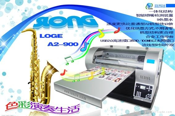 高質量的數碼印刷機設備 2