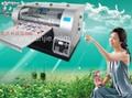 塑料數碼印刷機設備