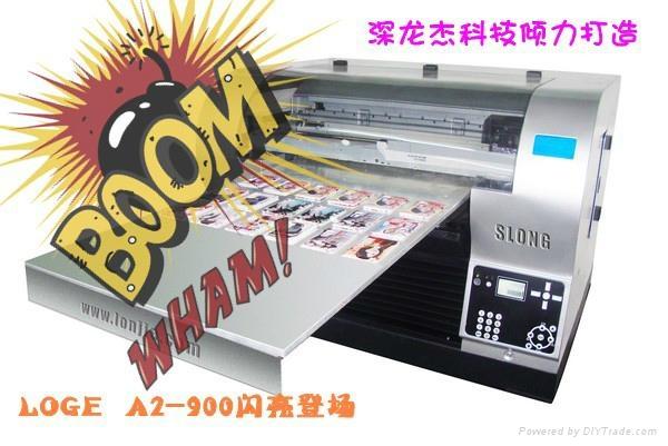 噴墨產品打印機 2