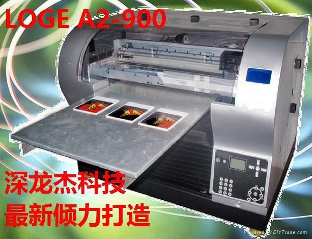 万能打印机(一口价) 2