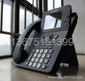 南京先鋒錄音電話 1