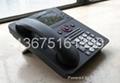 南京先鋒錄音電話 2