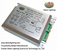 35w MH ballasts for commercial lighting
