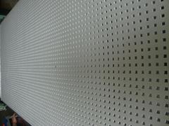 穿孔吸音纸面石膏板天花板
