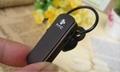 立体声音乐蓝牙耳机 2
