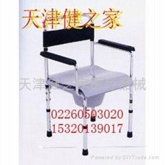 鋁合金浴廁椅